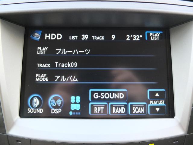 「レクサス」「IS」「セダン」「福岡県」の中古車29