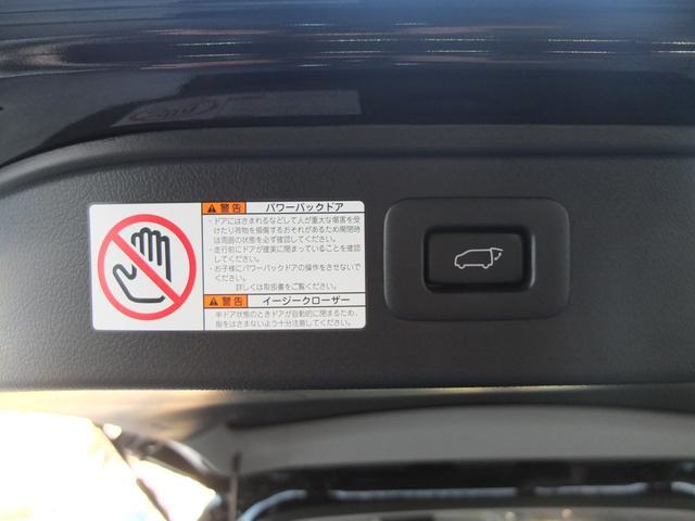 「トヨタ」「ヴェルファイア」「ミニバン・ワンボックス」「福岡県」の中古車30