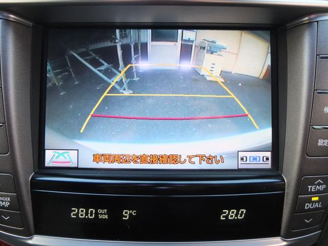 「レクサス」「LS」「セダン」「福岡県」の中古車35