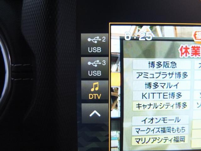 「その他」「ジープラングラーアンリミテッド」「SUV・クロカン」「福岡県」の中古車40