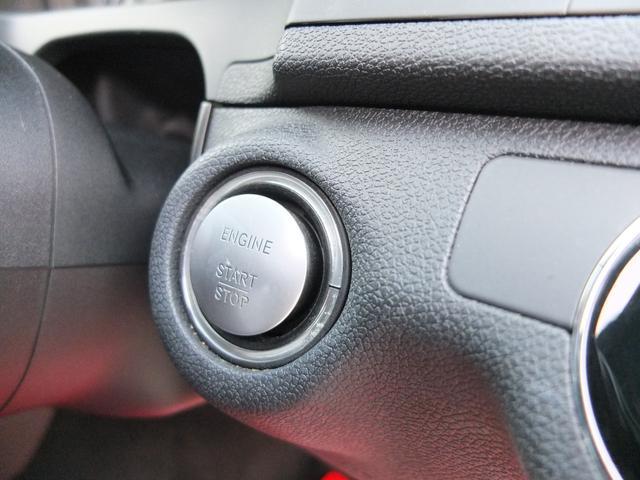C200コンプレッサー アバンギャルド キーレスゴー 純正HDDフルセグナビ バックカメラ 車検R5年1月(24枚目)