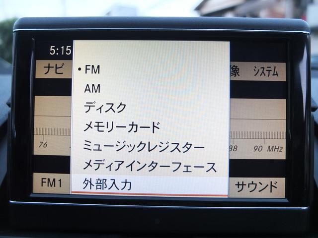 C200コンプレッサー アバンギャルド キーレスゴー 純正HDDフルセグナビ バックカメラ 車検R5年1月(27枚目)