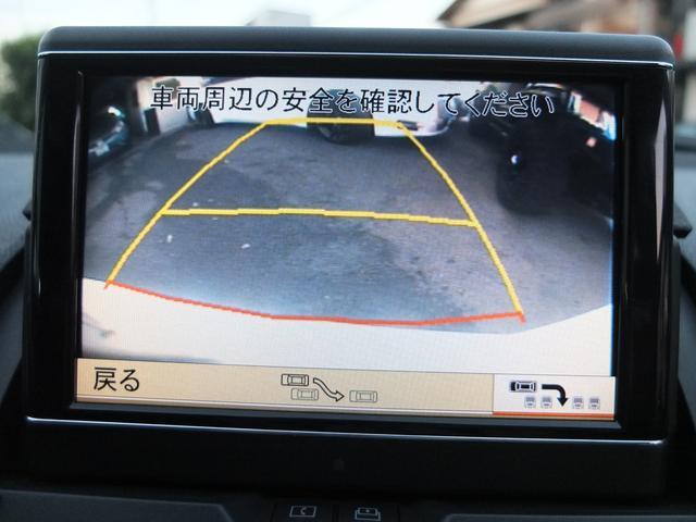 C200コンプレッサー アバンギャルド キーレスゴー 純正HDDフルセグナビ バックカメラ 車検R5年1月(28枚目)