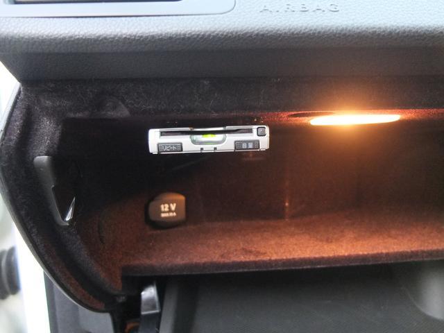 C200コンプレッサー アバンギャルド キーレスゴー 純正HDDフルセグナビ バックカメラ 車検R5年1月(31枚目)