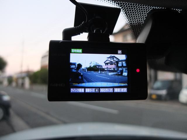 C200コンプレッサー アバンギャルド キーレスゴー 純正HDDフルセグナビ バックカメラ 車検R5年1月(32枚目)