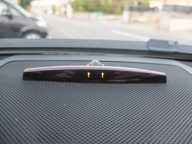 C200コンプレッサー アバンギャルド キーレスゴー 純正HDDフルセグナビ バックカメラ 車検R5年1月(33枚目)