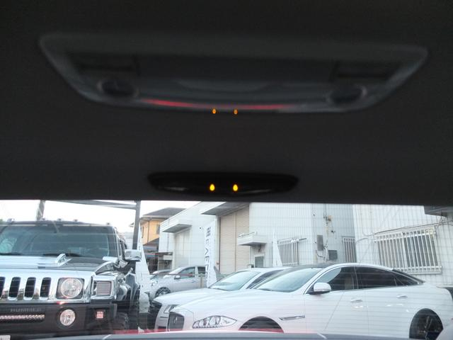 C200コンプレッサー アバンギャルド キーレスゴー 純正HDDフルセグナビ バックカメラ 車検R5年1月(34枚目)