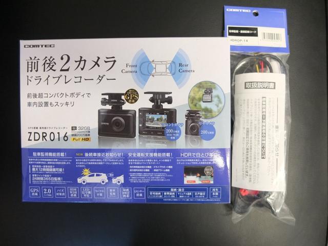 C200コンプレッサー アバンギャルド キーレスゴー 純正HDDフルセグナビ バックカメラ 車検R5年1月(36枚目)