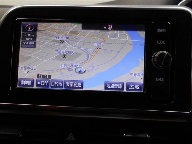 G フルセグ DVD再生 バックカメラ 衝突被害軽減システム ETC 両側電動スライド LEDヘッドランプ ウオークスルー 乗車定員7人 3列シート ワンオーナー 記録簿(6枚目)