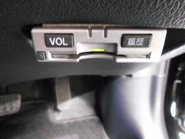 G フルセグ DVD再生 バックカメラ 衝突被害軽減システム ETC 両側電動スライド LEDヘッドランプ ウオークスルー 乗車定員7人 3列シート ワンオーナー 記録簿(13枚目)