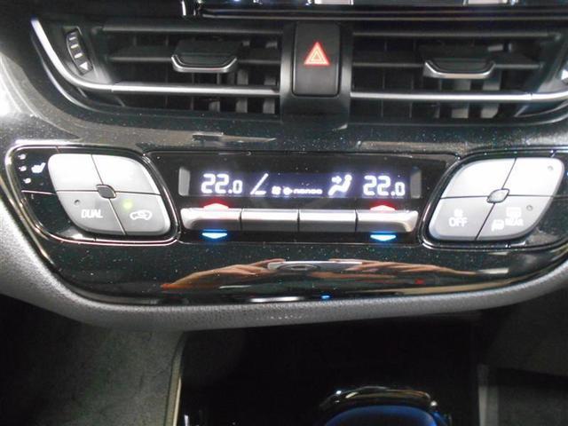 G フルセグ メモリーナビ DVD再生 バックカメラ 衝突被害軽減システム ETC ドラレコ LEDヘッドランプ 記録簿(7枚目)
