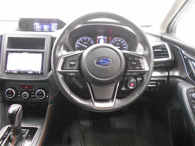 2.0i-L アイサイト 4WD フルセグ DVD再生 バックカメラ 衝突被害軽減システム ETC ドラレコ LEDヘッドランプ ワンオーナー 記録簿 アイドリングストップ(4枚目)