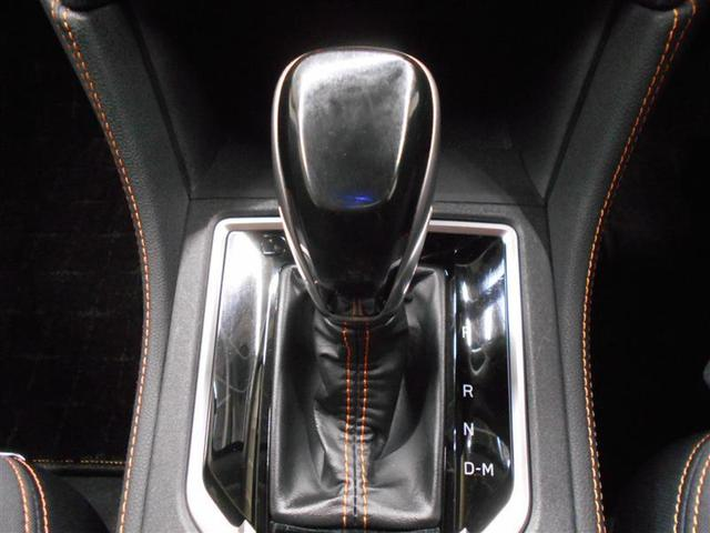 2.0i-L アイサイト 4WD フルセグ DVD再生 バックカメラ 衝突被害軽減システム ETC ドラレコ LEDヘッドランプ ワンオーナー 記録簿 アイドリングストップ(8枚目)