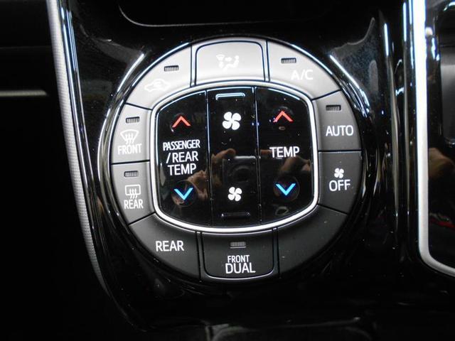Si ダブルバイビーII フルセグ メモリーナビ DVD再生 後席モニター バックカメラ 衝突被害軽減システム ETC 両側電動スライド LEDヘッドランプ ウオークスルー 乗車定員7人 3列シート ワンオーナー フルエアロ(8枚目)