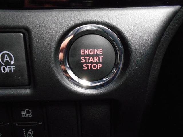 Si ダブルバイビーII フルセグ メモリーナビ DVD再生 後席モニター バックカメラ 衝突被害軽減システム ETC 両側電動スライド LEDヘッドランプ ウオークスルー 乗車定員7人 3列シート ワンオーナー フルエアロ(11枚目)