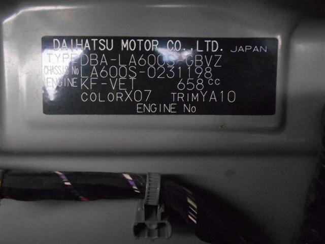 カスタムRS SA フルセグ メモリーナビ DVD再生 バックカメラ 衝突被害軽減システム 両側電動スライド LEDヘッドランプ フルエアロ 記録簿 アイドリングストップ(20枚目)