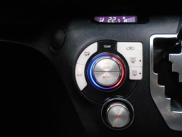 ハイブリッドG 衝突被害軽減システム ETC 両側電動スライド LEDヘッドランプ ウオークスルー 乗車定員6人 3列シート ワンオーナー 記録簿(8枚目)