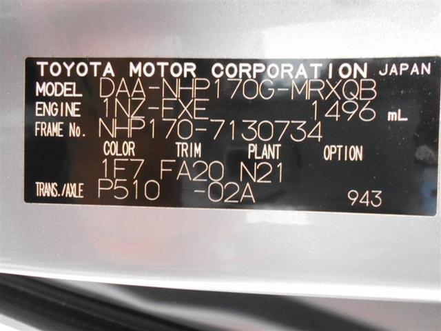 ハイブリッドG 衝突被害軽減システム ETC 両側電動スライド LEDヘッドランプ ウオークスルー 乗車定員6人 3列シート ワンオーナー 記録簿(20枚目)