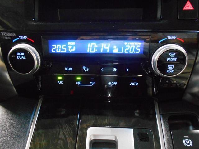 2.5Z フルセグ メモリーナビ DVD再生 バックカメラ ETC 両側電動スライド LEDヘッドランプ 乗車定員7人 3列シート 記録簿(7枚目)