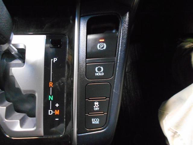 2.5Z フルセグ メモリーナビ DVD再生 バックカメラ ETC 両側電動スライド LEDヘッドランプ 乗車定員7人 3列シート 記録簿(9枚目)