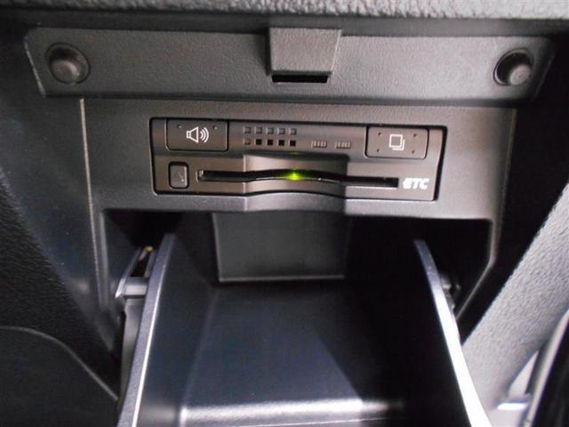 2.5Z フルセグ メモリーナビ DVD再生 バックカメラ ETC 両側電動スライド LEDヘッドランプ 乗車定員7人 3列シート 記録簿(13枚目)