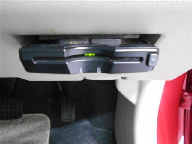 X Lパッケージ ワンセグ メモリーナビ バックカメラ ETC LEDヘッドランプ ワンオーナー 記録簿 アイドリングストップ(11枚目)