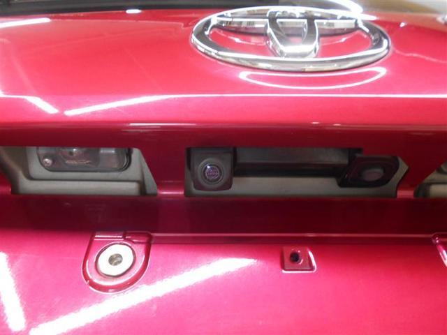 X Lパッケージ ワンセグ メモリーナビ バックカメラ ETC LEDヘッドランプ ワンオーナー 記録簿 アイドリングストップ(17枚目)