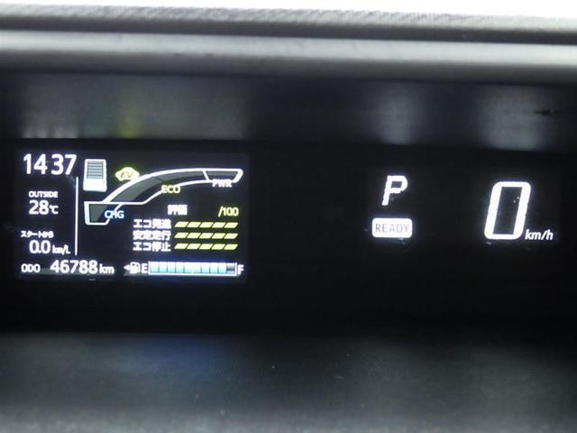 Sスタイルブラック メモリーナビ バックカメラ 衝突被害軽減システム ETC 記録簿 1年走行距離無制限保証付き トヨタ認定中古車(6枚目)