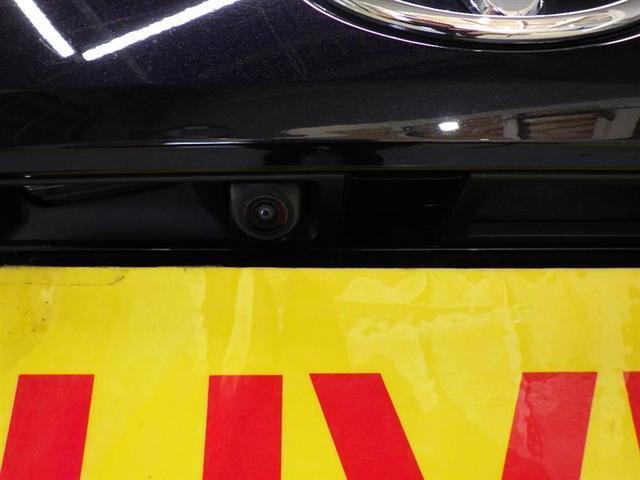 ダブルバイビー フルセグ バックカメラ 衝突被害軽減システム ETC ドラレコ LEDヘッドランプ ワンオーナー フルエアロ 記録簿(4枚目)