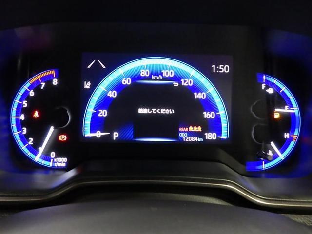 ダブルバイビー フルセグ バックカメラ 衝突被害軽減システム ETC ドラレコ LEDヘッドランプ ワンオーナー フルエアロ 記録簿(6枚目)