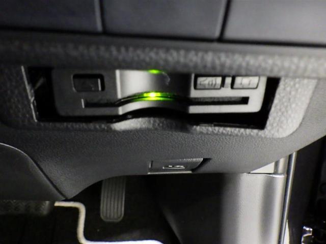 ダブルバイビー フルセグ バックカメラ 衝突被害軽減システム ETC ドラレコ LEDヘッドランプ ワンオーナー フルエアロ 記録簿(12枚目)