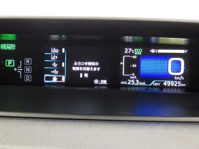 S メモリーナビ DVD再生 バックカメラ 衝突被害軽減システム ETC ドラレコ LEDヘッドランプ 記録簿(6枚目)