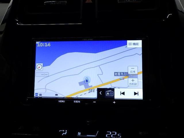 S メモリーナビ DVD再生 バックカメラ 衝突被害軽減システム ETC ドラレコ LEDヘッドランプ 記録簿(7枚目)