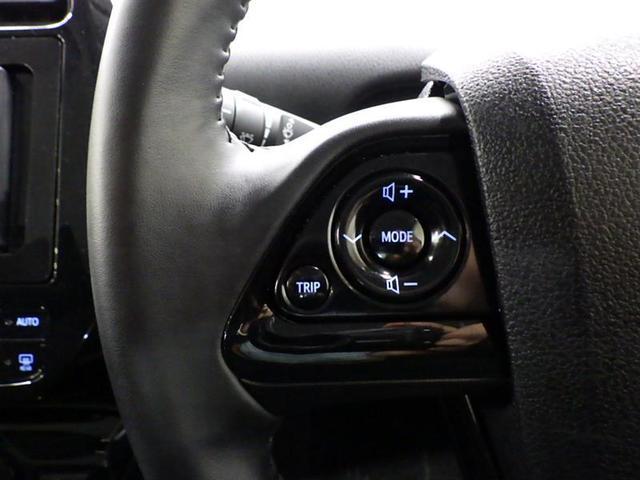 S メモリーナビ DVD再生 バックカメラ 衝突被害軽減システム ETC ドラレコ LEDヘッドランプ 記録簿(10枚目)