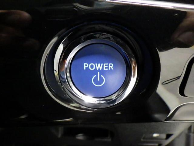 S メモリーナビ DVD再生 バックカメラ 衝突被害軽減システム ETC ドラレコ LEDヘッドランプ 記録簿(12枚目)