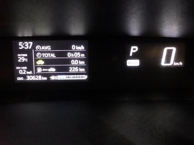 S メモリーナビ バックカメラ 衝突被害軽減システム ETC 記録簿 1年走行距離無制限保証付き トヨタ認定中古車(6枚目)