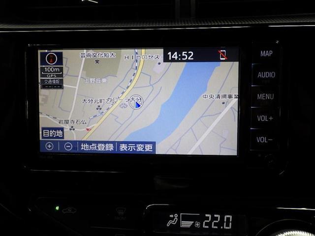 S メモリーナビ バックカメラ 衝突被害軽減システム ETC 記録簿 1年走行距離無制限保証付き トヨタ認定中古車(7枚目)