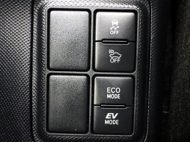 S メモリーナビ バックカメラ 衝突被害軽減システム ETC 記録簿 1年走行距離無制限保証付き トヨタ認定中古車(9枚目)