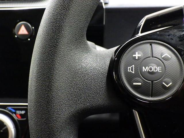 S メモリーナビ バックカメラ 衝突被害軽減システム ETC 記録簿 1年走行距離無制限保証付き トヨタ認定中古車(10枚目)