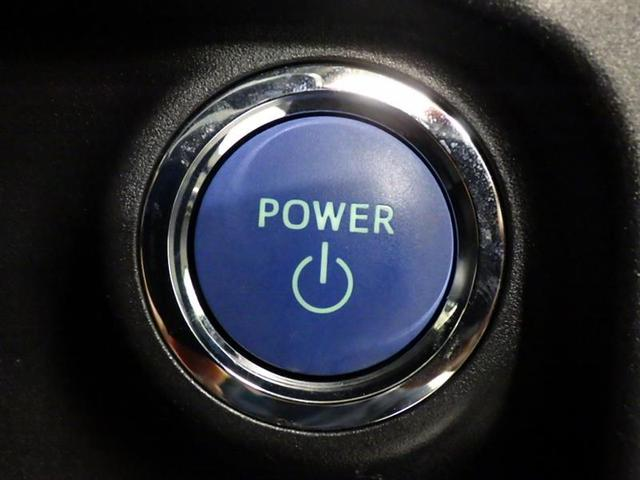 S メモリーナビ バックカメラ 衝突被害軽減システム ETC 記録簿 1年走行距離無制限保証付き トヨタ認定中古車(13枚目)