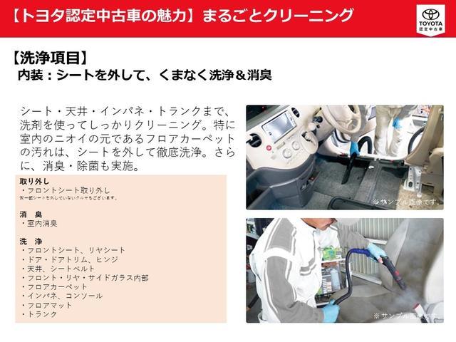 S メモリーナビ バックカメラ 衝突被害軽減システム ETC 記録簿 1年走行距離無制限保証付き トヨタ認定中古車(32枚目)