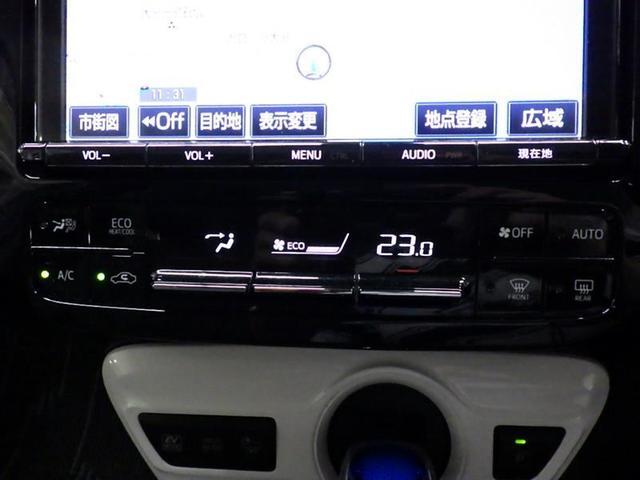 Sツーリングセレクション フルセグ メモリーナビ DVD再生 バックカメラ 衝突被害軽減システム ETC LEDヘッドランプ 記録簿(8枚目)