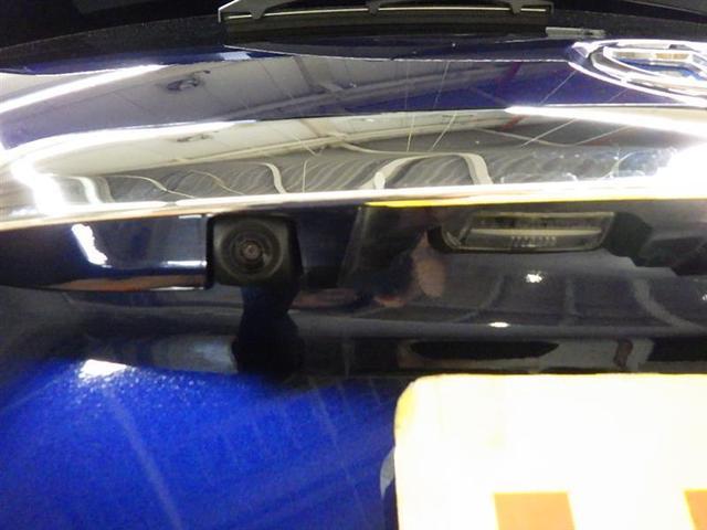 Sスタイルブラック フルセグ メモリーナビ DVD再生 バックカメラ 衝突被害軽減システム ETC ドラレコ ワンオーナー 記録簿(4枚目)
