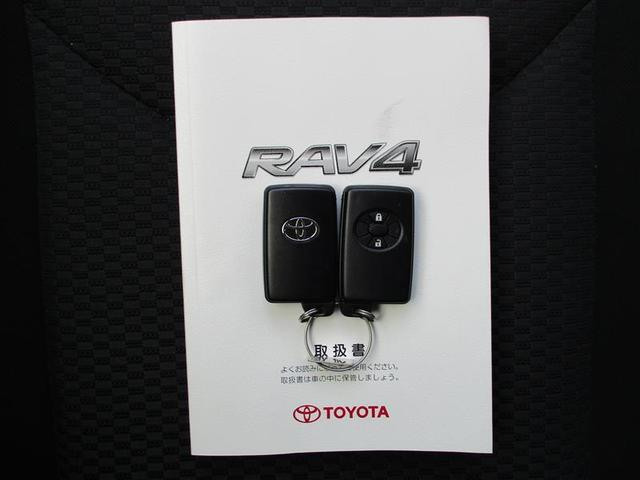トヨタ RAV4 スタイル フルセグメモリーナビ 純正AW 点検記録簿