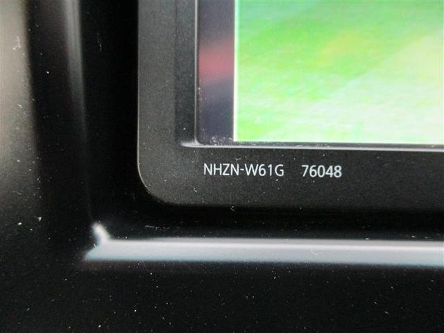 トヨタ カムリ ハイブリッド Gパッケージ フルセグHDDナビ ワンオーナー