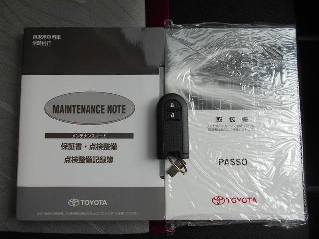 モーダ S 衝突被害軽減装置 ワンセグナビ バックカメラ(19枚目)