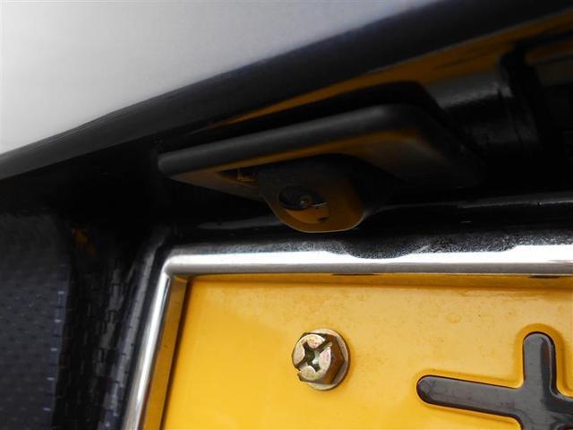 カスタム RS フルセグナビ LEDヘッドランプ スマキー(11枚目)