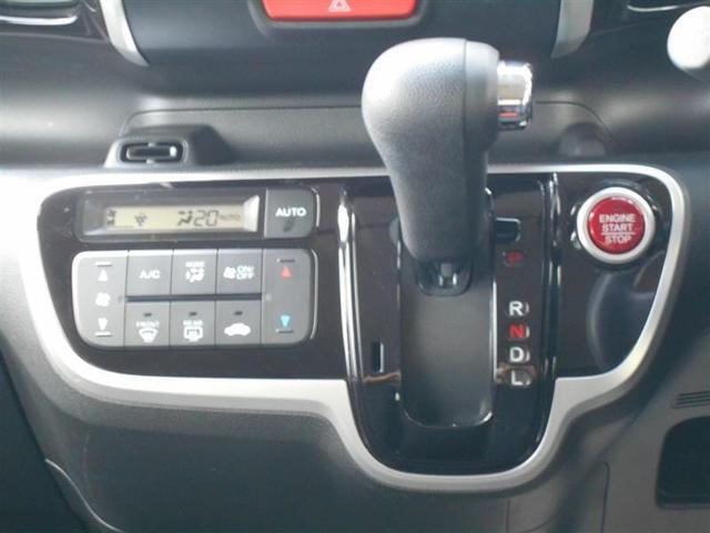 「ホンダ」「N-BOX」「コンパクトカー」「大分県」の中古車7