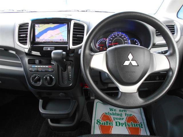 「三菱」「デリカD:2」「ミニバン・ワンボックス」「大分県」の中古車4