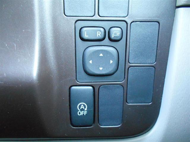 「トヨタ」「パッソ」「コンパクトカー」「大分県」の中古車8